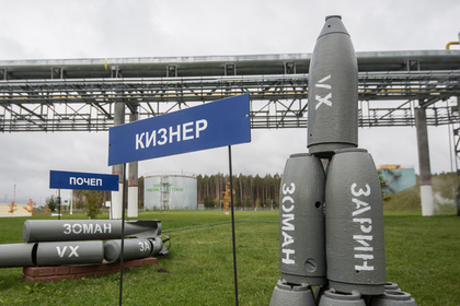 Россия проигнорирует требования США о инспекциях по химоружию