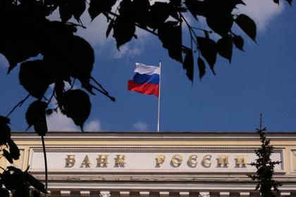 Пенсионная реформа принесет экономике Российской Федерации дополнительный 0,1% кВВП— Центробанк
