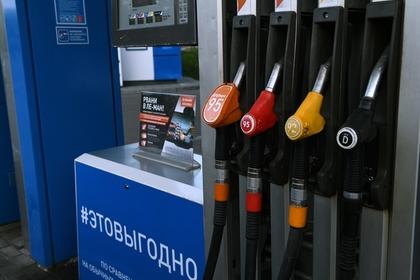Руководство нашло способ удержать цены набензин