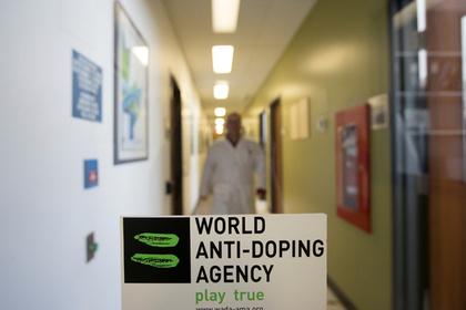 Опубликован ответ России на особое письмо WADA