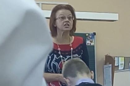 Учительница назвала шестиклассников убогими бедняками и пожалела