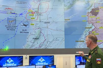 Ил-20 с военнослужащими  наборту пропал  вСирии