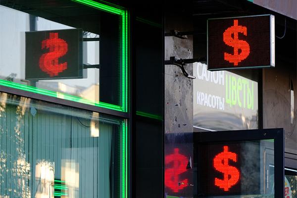 Минфин поддержал план по отказу от доллара