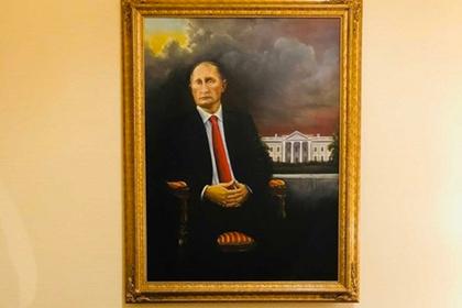 Портрет Путина месяц провисел в отеле Трампа как ни в чем не бывало