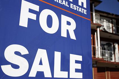 Жена тайно продала дом назло мужу-изменнику