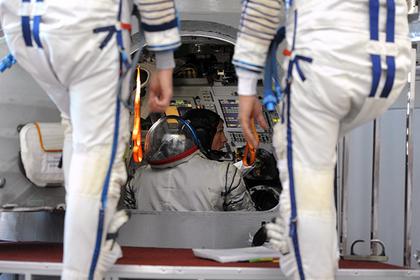На МКС появятся специалисты по дыркам