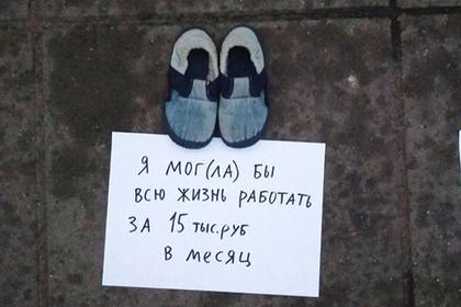 Описаны печальные судьбы нерожденных россиян
