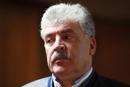 У Павла Грудинина арестовали все акции «Совхоза имени Ленина»