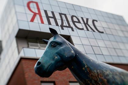 В работе «Яндекс.Почты» вновь произошел сбой