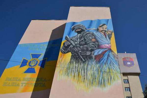 Академию СБУ украсили граффити с бойцом спецназа ФСБ
