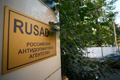 Член команды Зеппельта: «Русские взломали совещание исполкома ВАДА»