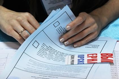 Результаты выборов в Приморье отменены