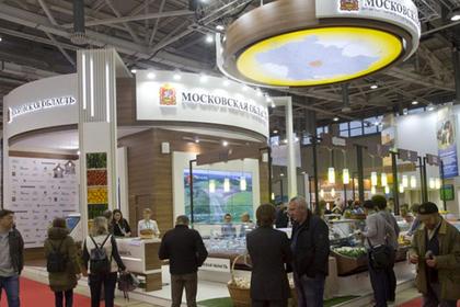 Подмосковные сельхозпроизводители примут участие в выставке «Золотая осень»