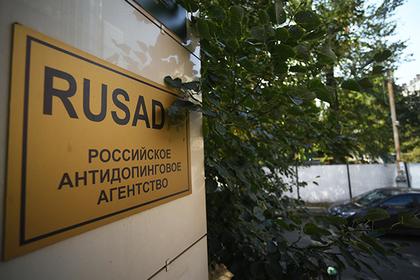 WADA сделало первый шаг к восстановлению РУСАДА