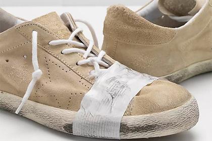 Бренд дорогой обуви уличили в издевательстве над нищими