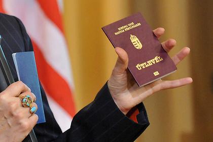 Объяснена раздача венгерских документов жителям Украины