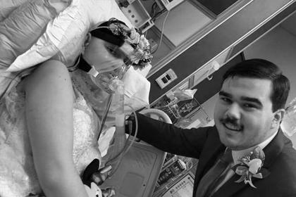 Смертельно больная девушка умерла через три дня после свадьбы