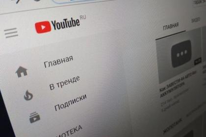 YouTube ополчился на букмекеров и заблокировал каналы-миллионники