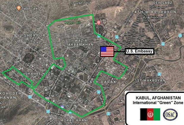 «Зеленая зона» в Кабуле