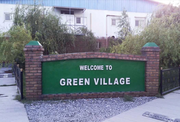 «Зеленая деревня» — один из немногих оставшихся островков стабильности и комфорта в Кабуле