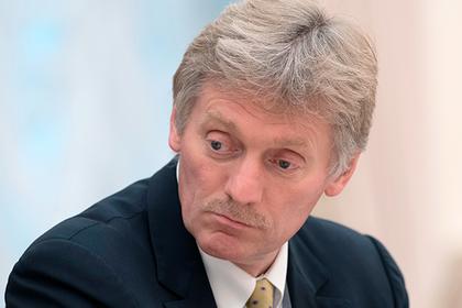 Кремль прокомментировал сообщения о злости Путина на Асада