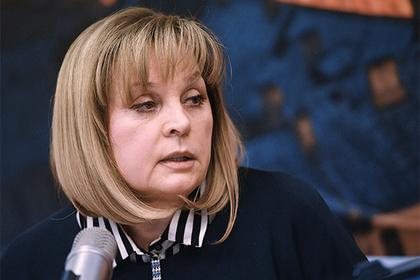 Памфилова заявила о потере доверия к кандидатам на пост главы Приморья