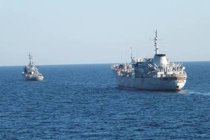 Корабли ВМС Украины вошли в исключительную экономическую зону России