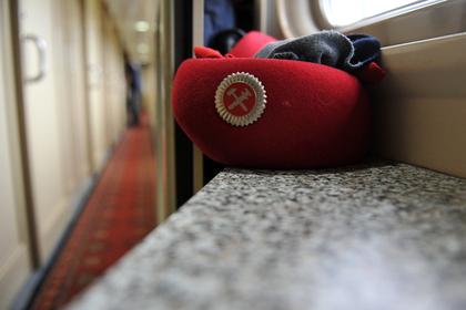 Томский проводник пустил безбилетников в поезд и пожалел