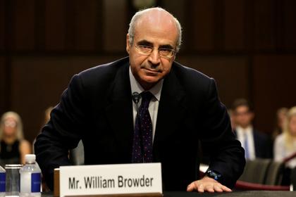 Британское расследование досье Браудера было закрыто из-за давления сверху