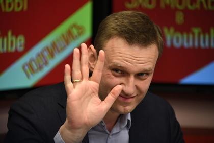 Алексея Навального отпустили на 5 секунд и снова задержали