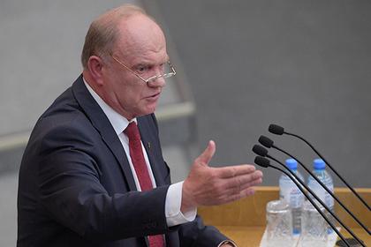 КПРФ и ЛДПР договорились о коалиционном правительстве