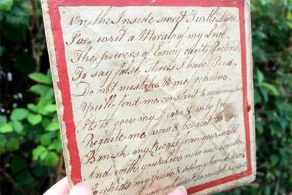 Предложение руки и сердца жертвы безответной любви обнаружили спустя 236 лет