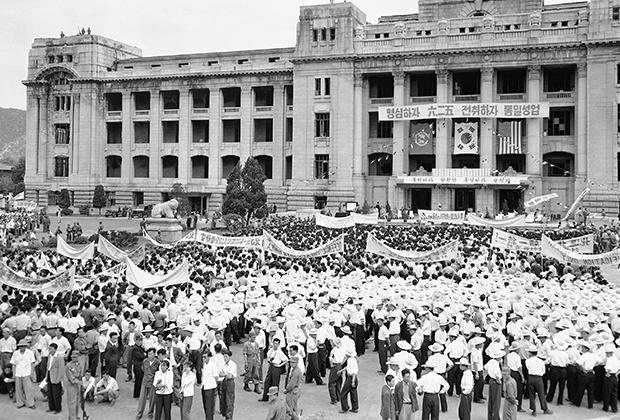 Демонстрация в Сеуле в июне 1953 года