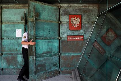 ЕКподала всуд наПольшу из-за судебной реформы