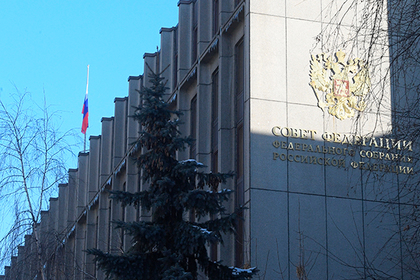Арестованный в Норвегии «российский шпион» оказался сотрудником Совета Федерации