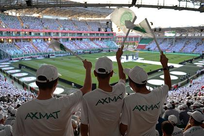 Чеченцев заставили ходить на матчи «Ахмата»