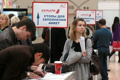 В России зафиксирована нехватка хороших работников
