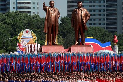 Северная Корея предложила странам объединиться против санкций США
