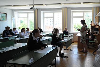 Руководство школы уволили после унижения ученика