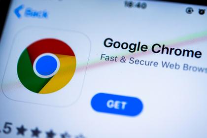 Обновление Google Chrome поставило пользователей под угрозу