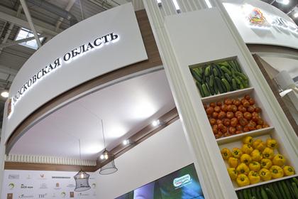 Власти Подмосковья анонсировали новые инвестиционные соглашения