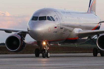 «Аэрофлот» внесла вчерные списки первых пассажиров