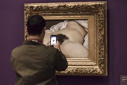 Раскрыт секрет скандальной картины с вагиной