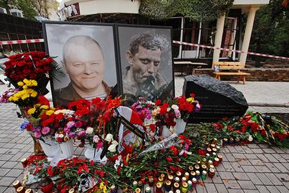 Определен круг кандидатов на пост главы ДНР