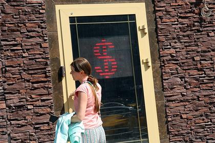 Взлет рубля объяснили