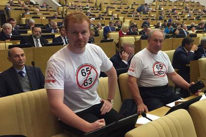 Депутаты пришли в Госдуму в футболках и получили нагоняй