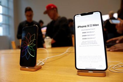 Раскрыта реальная стоимость iPhoneXs