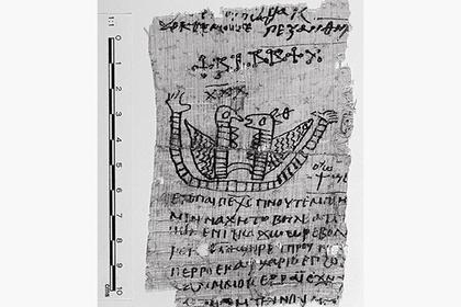 Расшифрованы загадочные египетские письмена