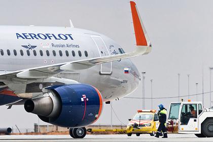 «Аэрофлот» вновь получил высший рейтинг от ассоциации APEX