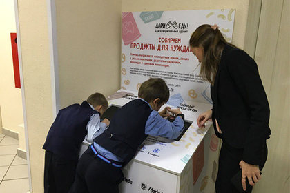 Россиянам предложили дарить еду пенсионерам
